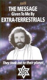 9784900480056: The Message Given to Me by Extra Terrestrials
