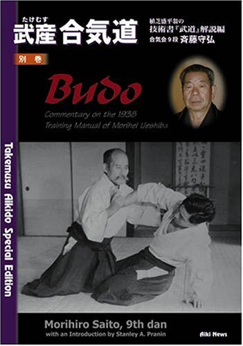 9784900586567: Budo: Commentary on the 1938 Training Manual of Morihei Ueshiba