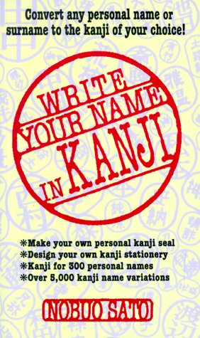 9784900737358: Write Your Name in Kanji