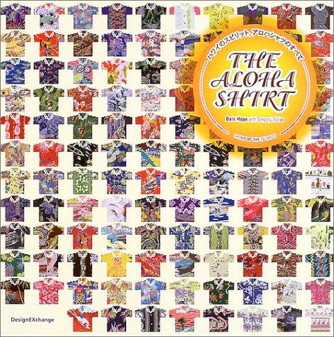 9784900852990: The Aloha Shirt