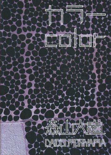 Color: Daido Moriyama