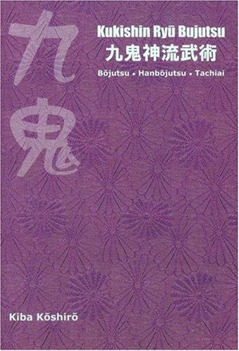 9784901619028: Kukishin Ryu Bujutsu