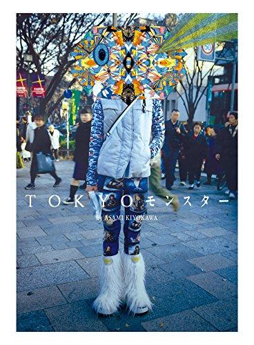 Tokyo Monster: Asami Kiyokawa