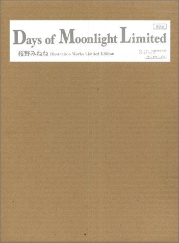 Days of Moonlight Limited: Sakurano Minene