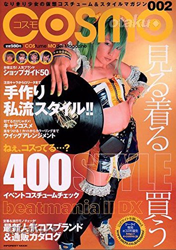 Cosmo Costume Mode Magazine Vol. 2 (Cosumo)