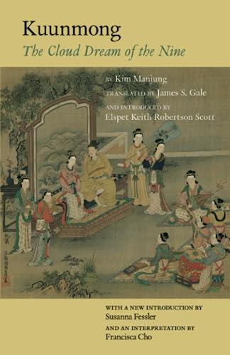 Kuunmong: The Cloud Dream of the Nine: Kim, Manjung