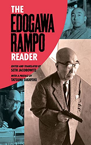 9784902075250: The Edogawa Rampo Reader