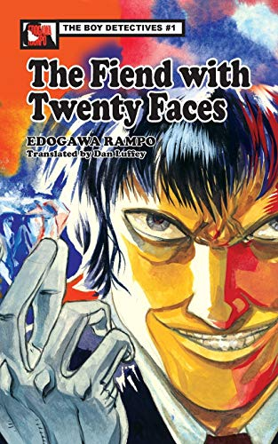 9784902075366: The Fiend with Twenty Faces