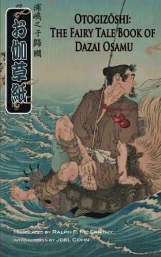 9784902075403: Otogizoshi: The Fairy Tale Book of Dazai Osamu