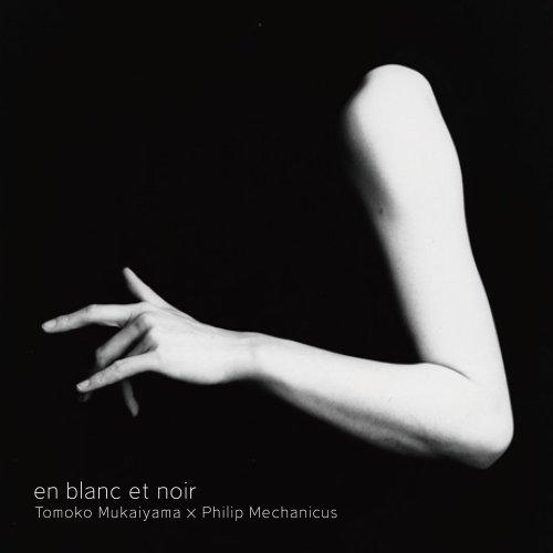 9784902080186: En Blanc Et Noir: Tomoko Mukaiyama & Philip Mechanicus