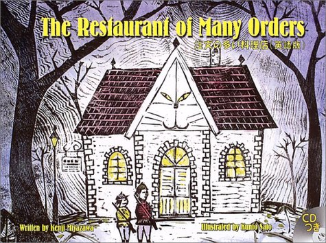 9784902216240: The Restaurant Of Many Orders