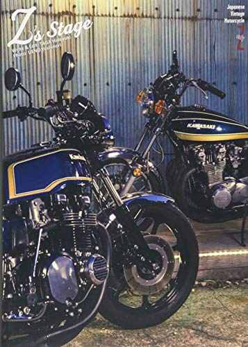 9784902256543: Z's Stage : Japanese Vintage Motorcycle Z only