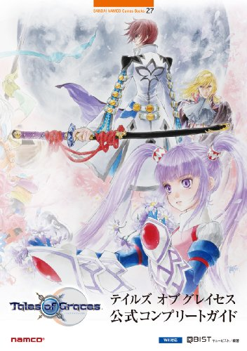 9784902372274: Tales of Graces Official Complete Guide (Japanese Import) [Tankobon Softcover] (japan import)