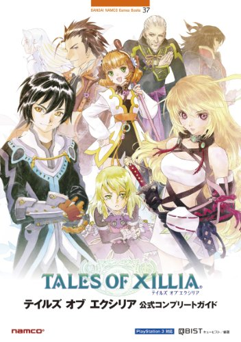 9784902372373: Tales of Xillia Official Complete Guide (BANDAI NAMCO Games Books) [Japanese Edition]