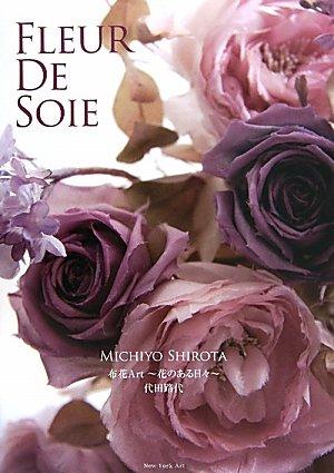 9784902437485: One day in Fleur De Soie- Art- fabric flower flowers