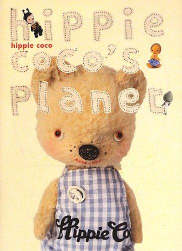 9784902916270: hippie coco's planet