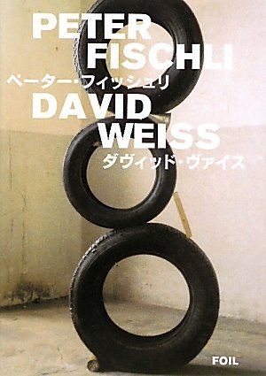 Peter Fischli & David Weiss - 21st Century Museum Of Contemporary Art Kanazawa