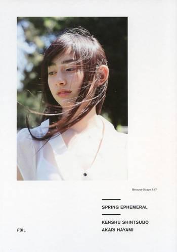 9784902943665: Kenshu Shintsubo, Akari Hayami - Spring Ephemeral. Binaural-scape 3.17