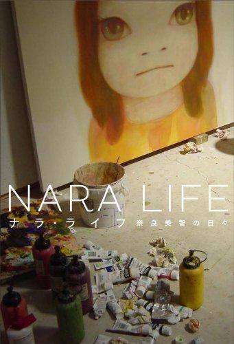 9784902943733: NARA LIFE / yoshitomo Nara's every day