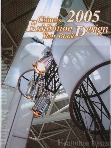 China s Exhibition Design Year Book (Hardback)