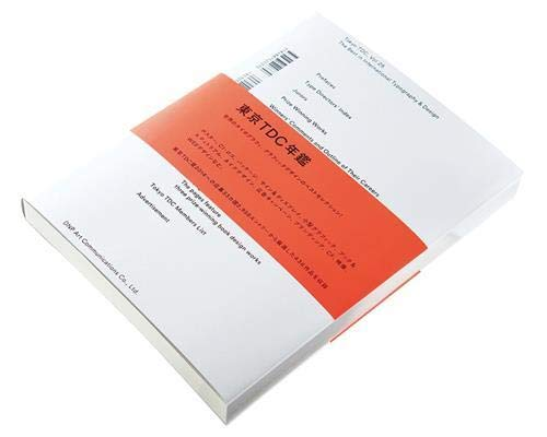 9784903233802: Tokyo TDC Vol. 25: The Best in International Typography & Design (Tokyo Art Director's Club)