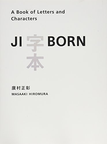 9784903348131: Ji Born: A Book Of Letters And Characters