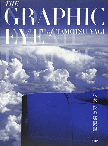 The Graphic Eye Of Tamotsu Yagi: Yagi, Tamotsu and Yasuko Seki