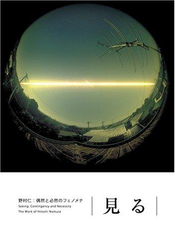 Hitoshi Nomura: Seeing: Contingency and Necessity: Akaaka Art Publishing