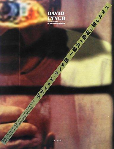David Lynch: Chaos Theory of Violence and: Lynch, David