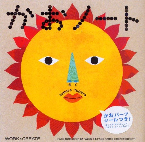 9784903584553: Kao Note (Face Notebook) [Japanese Edition]