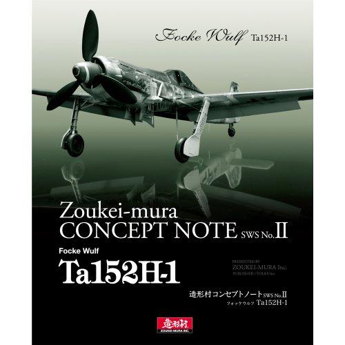9784903596075: Focke Wulf Ta152H-1 (Zoukei-mura Concept Note SWS No. II)