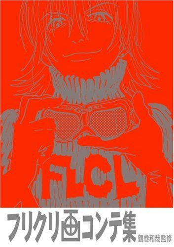 Flcl Fooly Cooly Story Board Book
