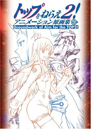 9784903713151: Grandworks & Storyboards Book Aim for the Top Gunbuster 2 Vol.2 Hideaki Anno