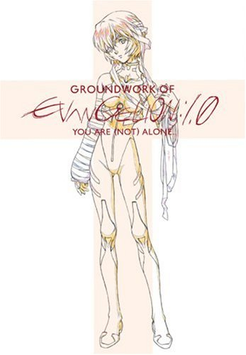 Groundwork of Evangelion: 1.0 You Are (Not) Alone