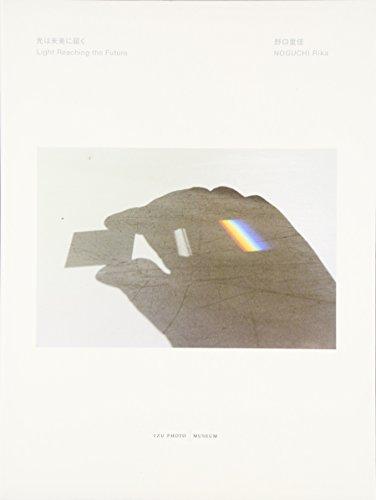 Rika Noguchi - Light Reaching the Future (Hardback)