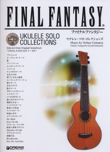 9784904456132: Final Fantasy Ukulele Solo Collections Score Book + Cd [Japan]