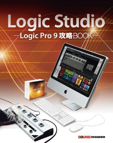 9784904547045: Logic Studio -Logic Pro 9 攻略BOOK-