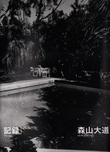 9784904883457: Daido Moriyama - Record 22