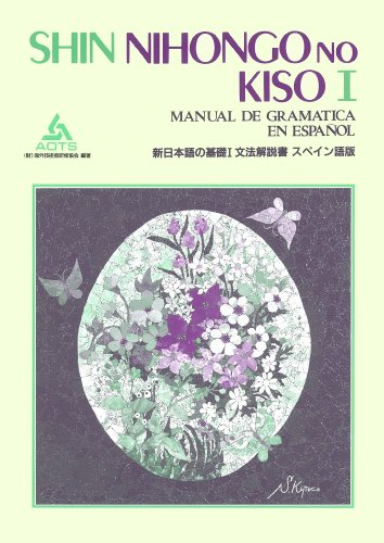 9784906224708: Shin Nihongo No Kiso I - Manual De Gramatica En Espanol