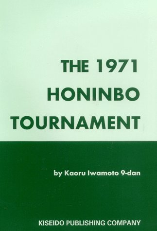 9784906574070: The 1971 Honinbo Tournament