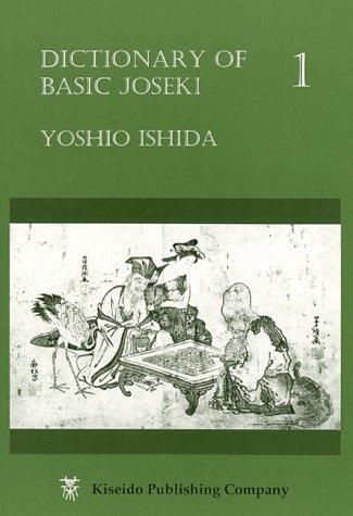 9784906574216: Dictionary of Basic Joseki, Vol. 1 (Intermediate to Advanced Go Books)