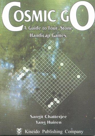 9784906574698: Cosmic Go