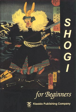 9784906574971: Shogi for Beginners