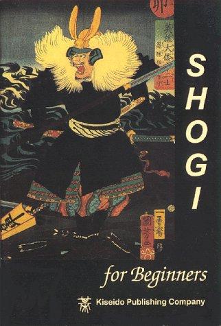Shogi for Beginners: John Fairbairn