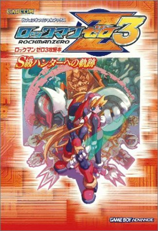 Trajectory of 3 to capture the S-class Hunter Rockman Zero (Capcom Official Books): Trajectory of 3...