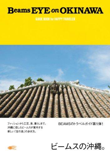 9784906700301: Beams EYE on Okinawa - Beams No Okinawa [Japan Edition]