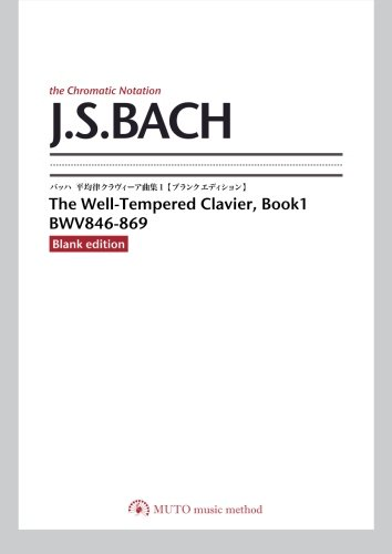 9784906887248: J.S. BACH The Well-Tempered Clavier, Book1 BWV846-869 [Blank edition]: the Chromatic Notation by MUTO music method