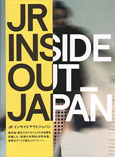 9784906931187: Jr Inside Out-japan (English and Japanese Edition)