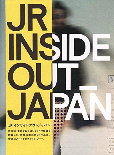 Jr Inside Out-japan (English and Japanese Edition): Koichi Watari