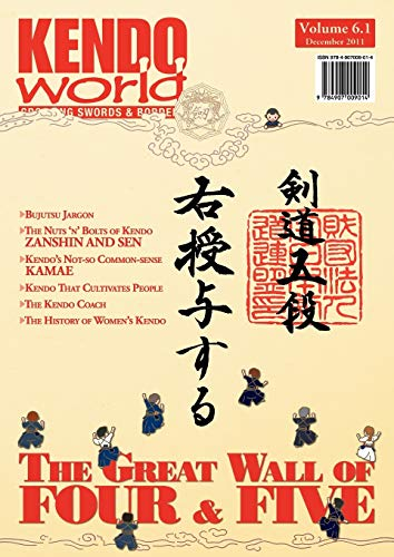 9784907009014: Kendo World 6.1